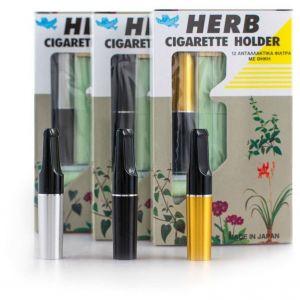Herb Cigarette Holder, 12τμχ & 1 θήκη