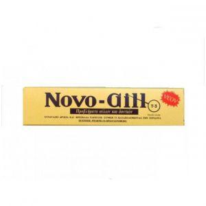 Novo-Gill T3 Οδοντόκρεμα για προβλήματα των ούλων & των δοντιών, 75ml