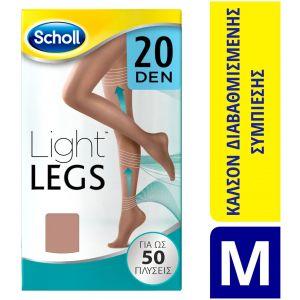 Scholl Light Legs Καλσόν Διαβαθμισμένης Συμπίεσης 20Den Μπεζ Χρώμα Medium