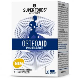 Superfoods Osteoaid, για Δυνατές Αρθρώσεις 30caps
