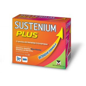 Menarini Sustenium Plus Intensive Formula Συμπλήρωμα Διατροφής για Ενέργεια & Μυική Ενδυνάμωση 22Φακελάκια