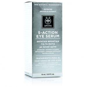 Apivita 5-Action Eye Serum, 15ml