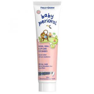 Frezyderm Baby Perioral Cream, 40ml