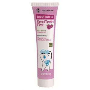 Frezyderm Sensiteeth First Toothpaste, 40ml
