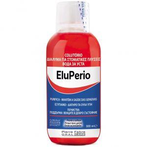 Eludril Perio (EluPERIO) Στοματικό Διάλυμα για Ουλίτιδα - περιοδοντίτιδα 300ml