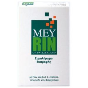 Mey Meyrin Capsules Συμπλήρωμα Διατροφής για την Προστασία & Αναζωογόνηση των Μαλλιών, 30 caps