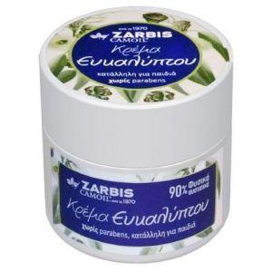 Camoil Johnz Κρέμα Ευκαλύπτου, 50ml