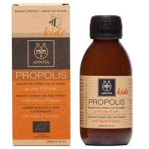 Apivita Propolis Kids, 150ml