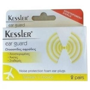 Kessler Ear Guard Ωτοασπίδες Αφρώδεις, 2τμχ