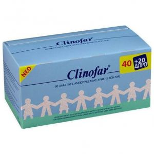 Clinofar Αμπούλες 5ml, 40+20 Δώρο