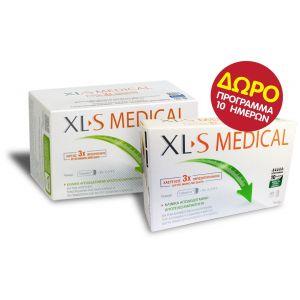 Omega Pharma Promo XLS Medical Fat Binder 180caps & ΔΩΡΟ 60caps