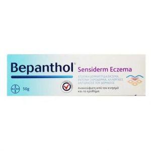 Bepanthol Sensiderm Eczema, 50gr