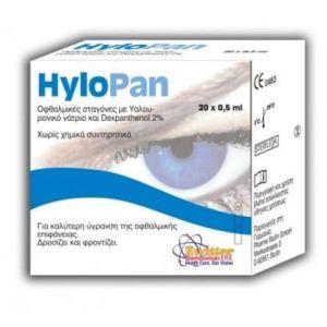 Hylopan Οφθαλμικές Σταγόνες, 20 x 0.5ml