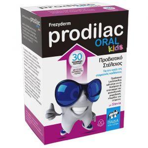 Frezyderm Prodilac Oral Kids 3+, 30chew.tabs