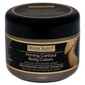 Donna Valente Firming Contour Body Cream, 210ml