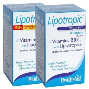 Health Aid Lipotropic, 2x60tabs