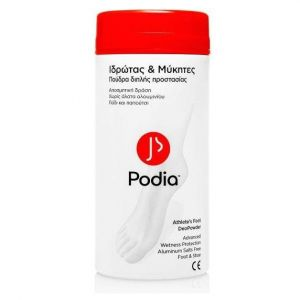 Podia Athlete's Foot Deopowder Powder, Πούδρα Ποδιών 100gr