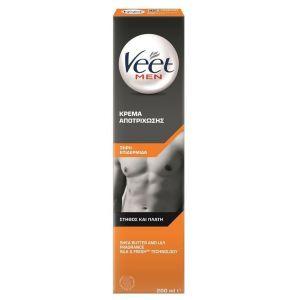 Veet for Men Κρέμα Αποτρίχωσης Για Άνδρες για Ξηρή Επιδερμίδα, 200ml