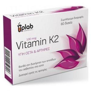 Uplab Vitamin K2 100MG, 60caps