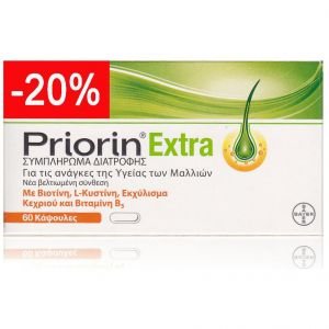 Priorin Extra (-20% ΣΤΗΝ ΑΡΧΙΚΗ ΤΙΜΗ) Συμπλήρωμα Διατροφής κατά της Τριχόπτωσης, 30 caps