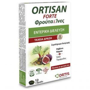 Ortis Ortisan Forte, Συμπλήρωμα Διατροφής για Εντερική Διέλευση ταχείας δράσης, 12tabs