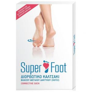 Super Foot Διορθωτικό Καλτσάκι Βλαισού Μεγάλου Δακτύλου XL, 2τμχ