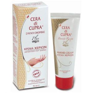 Cera Di Cupra Plus, Ενυδατική Κρέμα Χεριών με Φυσικό Κερί Μελισσών, 75ml