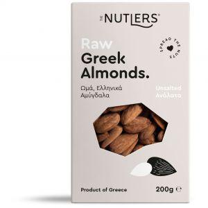 The Nutlers Ανάλατα Ωμά Ελληνικά Αμύγδαλα, 200gr