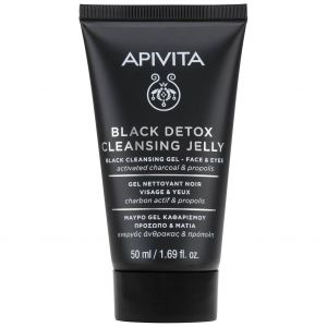 Apivita Black Detox Cleansing Jelly Face & Eyes Mini, 50ml