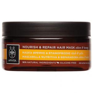 Apivita Nourish & Repair Hair Mask Olive & Honey, 200ml