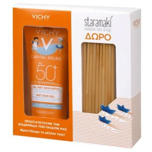 Vichy Promo Pack Capital Soleil Wet Skin Gel Kids SPF50+, Παιδικό Αντηλιακό Ανθεκτικό στο Νερό με Πολύ Υψηλή Προστασία & ΔΩΡΟ Καλαμάκια από Σιτάρι, 200ml