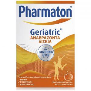 Sanofi Pharmaton Geriatric, Συμπλήρωμα Διατροφής με συνδυασμό βιταμινών, μετάλλων, ιχνοστοιχείων & Ginseng G115, 20eff.tabs