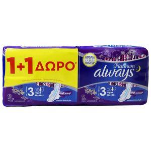 Always Platinum Ultra Night Size 3, 2x6τμχ