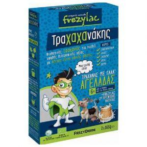 Frezyderm Frezylac Τραχαχάνακης Τραχάνας με Γάλα Αγελάδας 6m+, 2x165gr