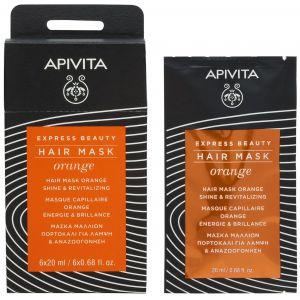 Apivita Express Beauty Hair Mask Orange Shine & Revitalizing, 20ml