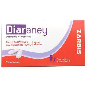 Zarbis Diaraney, 15caps
