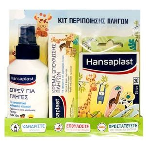 Hansaplast PROMO Cleansing Παιδικό Spray Καθαρισμού Πληγών 100ml, Kids Animal Plasters 20τμχ, Κρέμα Επούλωσης 20gr