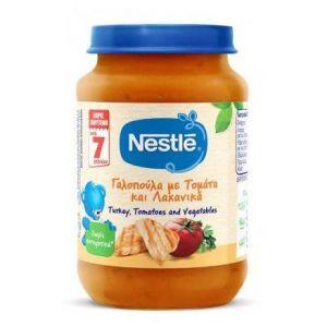 Nestle Παιδική Τροφή με Γαλοπούλα, Τομάτα και Λαχανικά από 7 Μηνών, 190gr