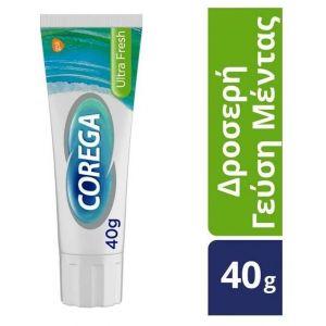 Corega 3D Ultra Fresh Στερεωτική Κρέμα Οδοντοστοιχιών, με δροσερή γεύση μέντας, 40gr