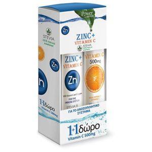 Power Of Nature 1+1 Δώρο Power of Nature Zinc plus Vitamin C Ψευδάργυρος με Βιταμίνη C, 20eff.tabs & Vitamin C 500mg, 20eff.tabs
