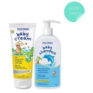 Frezyderm Promo Baby Cream, 175ml & ΔΩΡΟ Baby Shampoo, 100ml