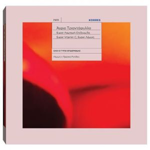 Korres Πακέτο Προσφοράς Άγριο Τριαντάφυλλο με Διφασικό Booster, 30ml & Δωρο Πούδρα λάμψης, 4.5gr