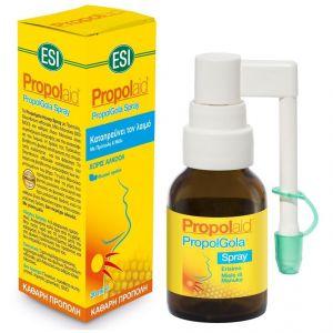 Esi Propolaid PropolGola Spray με Πρόπολη & Μέλι, 20ml