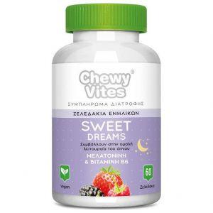 Vican Chewy Vites Sweet Dreams, 60gummies