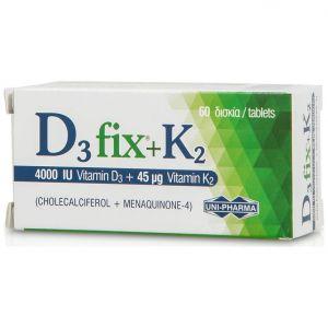 Uni-Pharma D3 Fix 4000iu + K2 45mg, 60caps