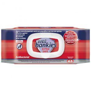 Wet Hankies Extra Safe, 63τμχ