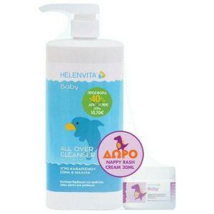 Helenvita Baby All Over Cleanser, 1000ml & ΔΩΡΟ Nappy Rash Cream, 30ml