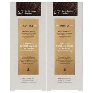 Korres Abyssinia Superior Gloss Colorant 6.7, 2x50ml