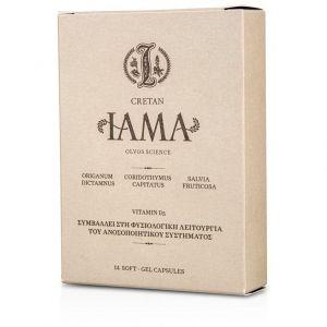 Olvos Cretan Iama με Βιταμίνη D3, 14 softgel caps