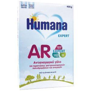 Humana AR Expert 0m+, 400gr